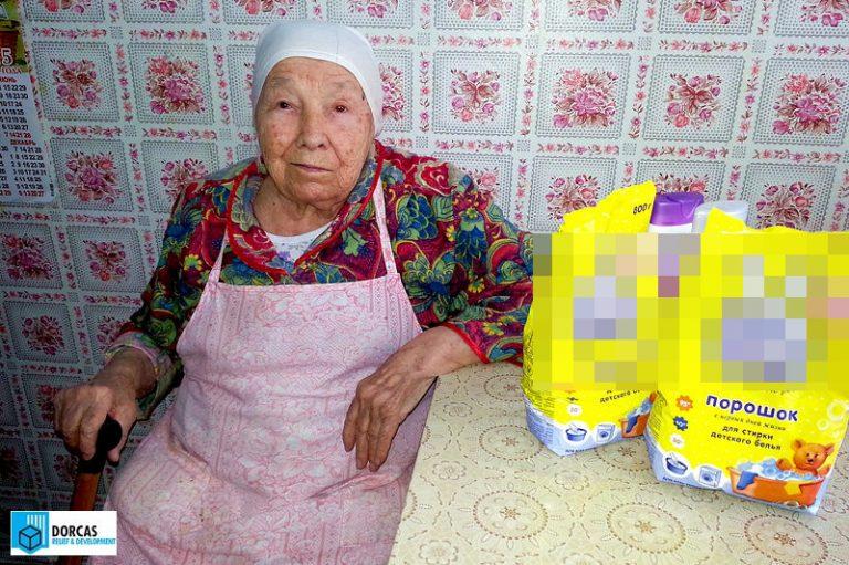 Бабушка получила стиральный порошок и шампунь