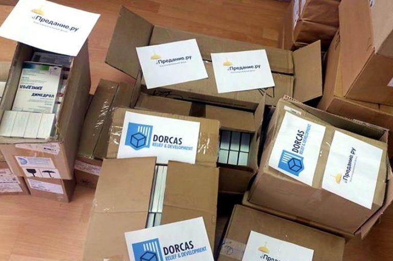 Противоожоговые медикаменты доставлены в больницы Забайкальского края