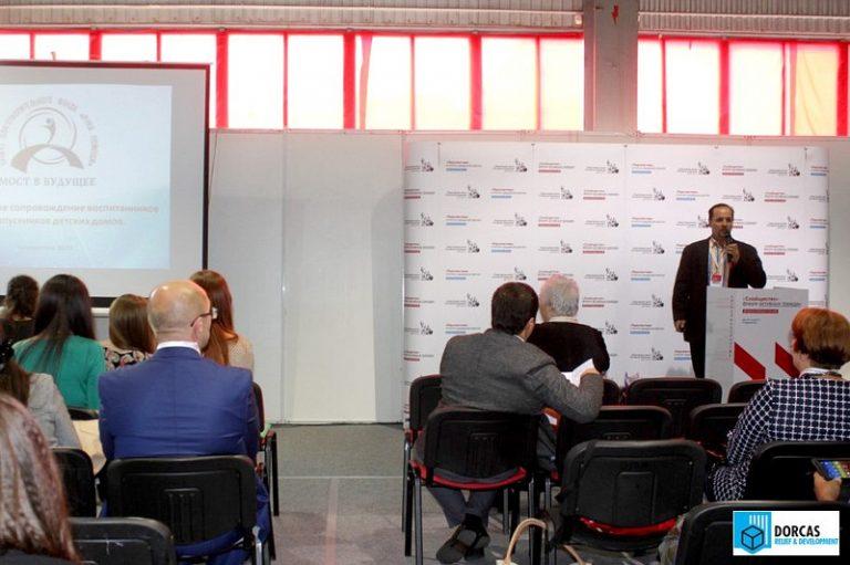 Презентация проекта «Мост в будущее» на форуме в Ставрополе
