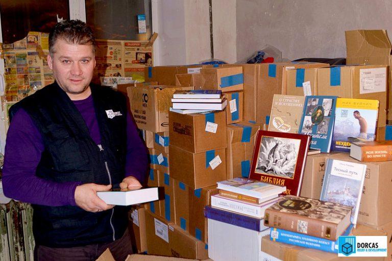 Книги приготовлены для тюремных библиотек