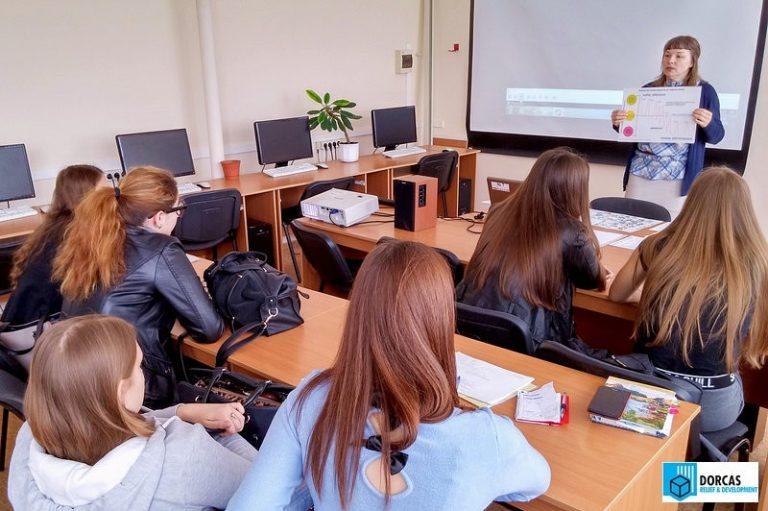Профилактическая лекция для студентов университета
