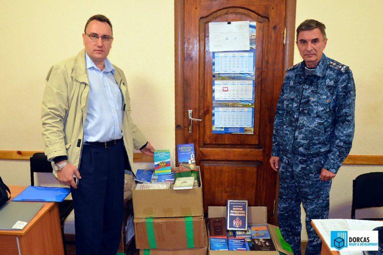 Книги для заключённых переданы в отдел воспитательной работы УФСИН