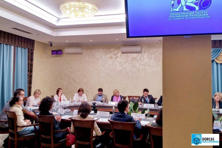 Круглый стол по социальной адаптации сирот в Общественной палате РФ