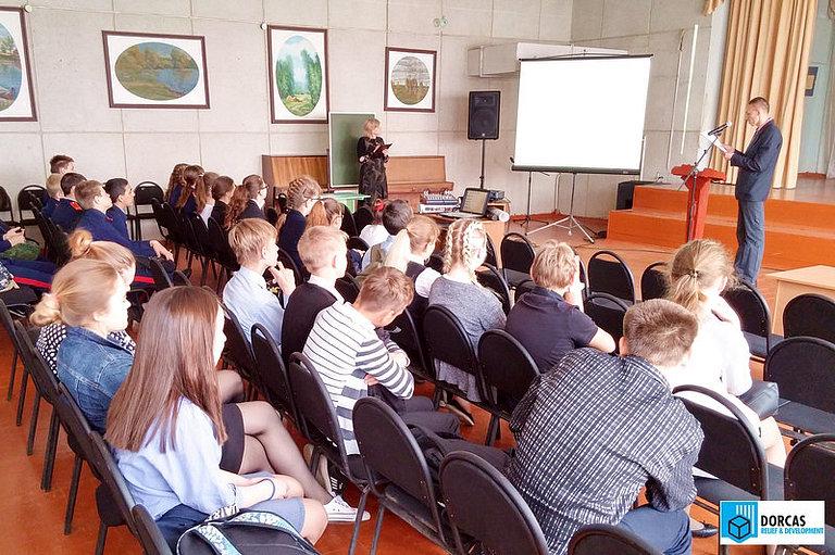 Профилактическая лекция в одной из школ Ульяновской области